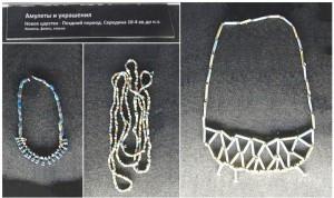 Стеклянные бусы - экспонаты зала Древнего Египта  Пушкинского музея